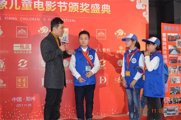 新华小记者应邀参加第二届金童象儿童电影节颁奖盛典