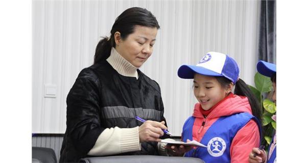 让世界成为孩子们的书本――新华小记者专访武汉长椿街小学校长杨红