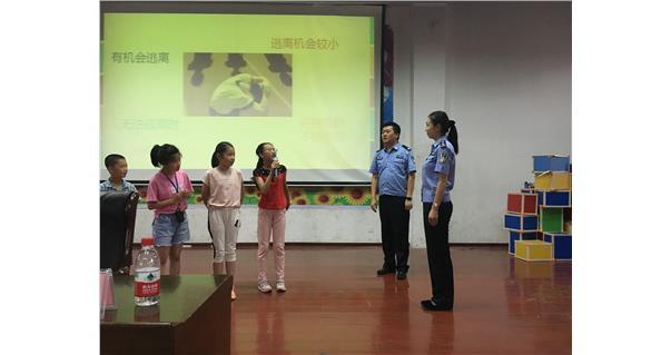 长沙四方坪小学:防止校园欺凌 浸润友爱校园